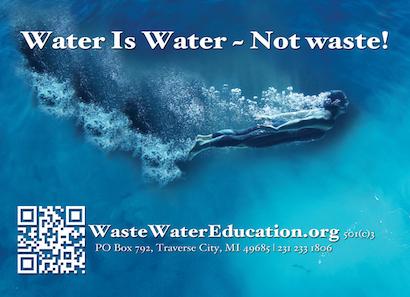 2018wateriswater